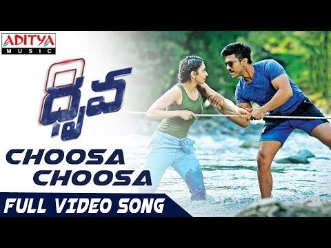 Xxx Mp4 Choosa Choosa Full Video Song Dhruva Full Video Songs Ram Charan Rakul Preet HipHopTamizha 3gp Sex