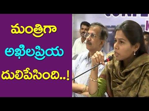 Akhila Priya Fires On Officers Minster Akhila Priya Reddy Nandyal By Election Ap news Taja30