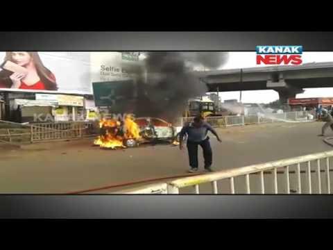 Xxx Mp4 Car Catches Fire In Capital City 3gp Sex