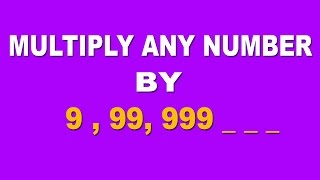 Multiplication Trick: Multiply any number with 9, 99, 999 - Hindi