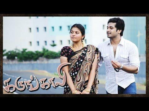 Xxx Mp4 Karungali Tamil Movie Priyamae Priyamae Video Song Srinivas Anjali Srikanth Deva 3gp Sex