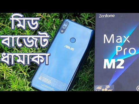 Asus Zenfone Max Pro M2 Full Review Unboxing Hands-on | Best Midrange Smartphone? (Bangla)