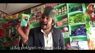 nepali comedy serial AK 47 Part 18   by pokhreli magne buda dhurmus...