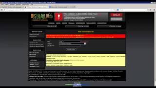 ►► Méthode pour gagner de l'argent sur internet (500€/mois) ! vidéo tutoriel 1 ◄◄