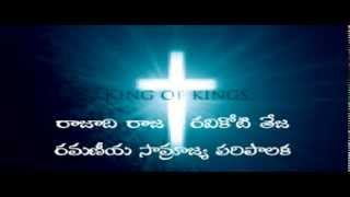 Hosanna Ministries 2014 New Year Song - Rajadhi Raja