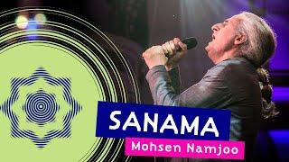 Sanama - Mohsen Namjoo | Nederlands Blazers Ensemble