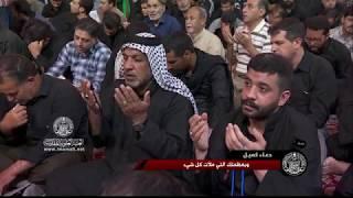 دعاء كميل + زيارة الإمام الحسين (ع) :: الشيخ شبر معلّة :: 19 صفر 1439 هــ