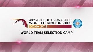 2018 Women's World Team Selection Camp