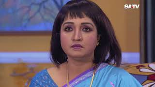 Bangla Natok | Tumi Acho Tai | EP 228 | তুমি আছো তাই | SATV | 2018