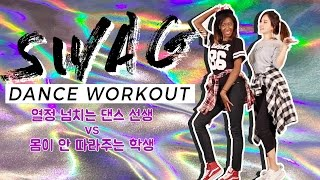 Korean Girl Learns Hip Hop from WhitneyBae #TWERK #DAB #NAENAE