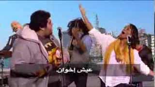 اغنية اتاخون تبقى وزير _ عيش اخوان _ برنامج البرنامج