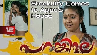 Parankimala Movie Clip 12 | Sreekutty Comes To Appu's House