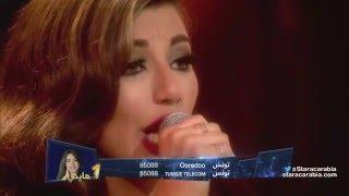 هايدي موسى - حب ايه - البرايم 16 والاخير من ستار اكاديمي 11