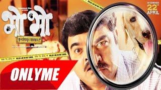 Bho Bho : Kalyan International Film Festival 2016 - Best Actor Prashant Damle