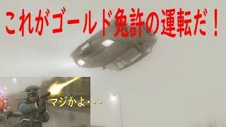 ゴールド免許剥奪級の運転! HEAVY RAIN 心の軋むとき 第07話