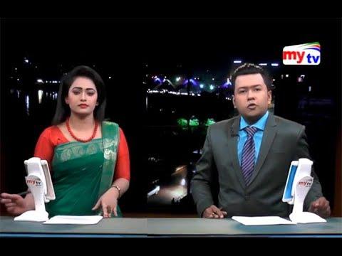 Xxx Mp4 Latest Mytv News Update।09 30pm। Thursday।20 12 18 3gp Sex