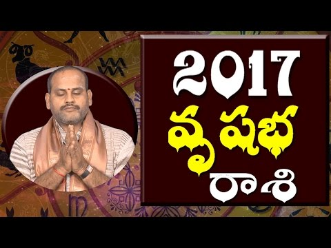 Xxx Mp4 వృషభ రాశి 2017 Vrishabha Rashi Taurus Horoscope Telugu Rasi Phalalu 2017 To 2018 3gp Sex