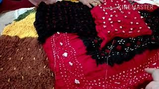 Eid collection part ||