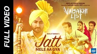 Jatt Mele Aa Gya | Ranjit Bawa | Jaidev Kumar | Vaisakhi List | Full Video | Releasing on 22nd April