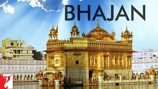 Bhajan - Full Song | Rab Ne Bana Di Jodi | Shah Rukh Khan | Anushka Sharma
