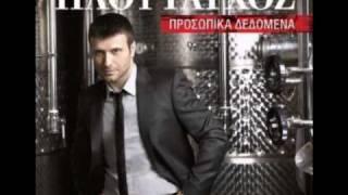 Giannis Ploutarxos - Den ginetai