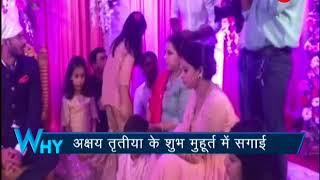 5W1H: Lalu Prasad Yadav's son Tej Pratap Yadav got engaged to Aishwarya Rai at Hotel Maurya in Patna