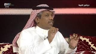 عبدالعزيز الغيامة - جميع السعوديين ينتظرون مرحلة خصخصة الأندية #برنامج_الخيمة