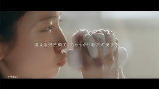 吉岡里帆のキス顔がキュートすぎる 「エリクシール ルフレ」新CM公開