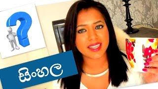 සිංහල Beauty MakeUp Questions ? Answered !!   සිංහල Sinhala   SRI LANKA   DONIE SUN