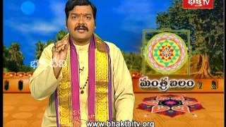 Mantra for Husband and Wife Good Relationship - Mantrabalam (7th June 2014)