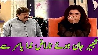 Shabbir Jan gets angry with Nida Yasir in Good Morning Pakistan Talk Show