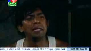 Bangla Natok Harkipta Part 52