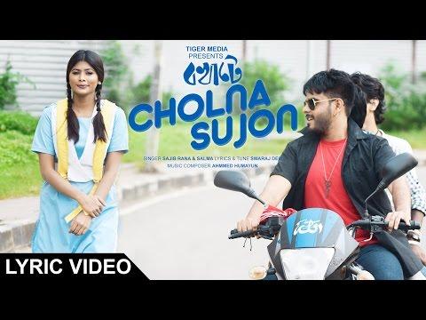 Cholna Sujon - Sajib Rana & Salma  Lyric Video   Bokhate (Short Film)   Siam & Toya