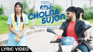 Cholna Sujon - Sajib Rana & Salma| Lyric Video | Bokhate (Short Film) | Siam & Toya
