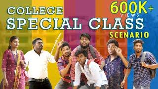 College Special Class   COLLEGE LIFE 🎓   Veyilon Entertainment