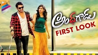 Raj Tarun Andhagadu Movie First Look | Hebah Patel | #Andhagadu Latest 2017 Movie | Telugu Filmnagar