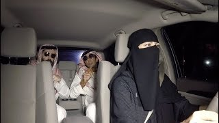 Saudi women driving (cover song) -  (اختاه ستقودين السيارة ـ  (فيديو كليب