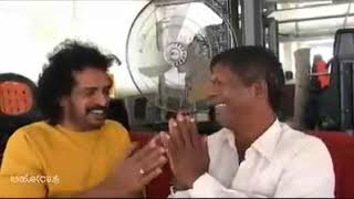 Real star upendra with bilagi Siddappa bidari