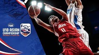 Chinese Taipei v Bahrain - Full Game - Qual. to Quarter Final - FIBA U18 Asian Championship 2018