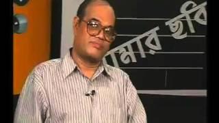 Amar chobi  Mahbub khan Gui 1