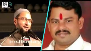 LIVE Asaduddin Owaisi Warning To Raja Singh in Old City Hyderabad