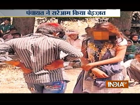 Gujarat: Teenage couple eloped from the village captured, punished for falling in love - India TV