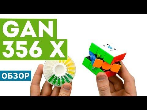 Xxx Mp4 Обзор GAN 356 X самый дорогой самый лучший 3gp Sex