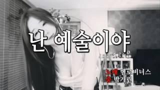 หนังโป้ สาวเกาหลี