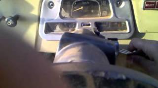 لاند ماكينة جمس 450