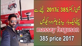 massey ferguson tractor(385 model 2017)