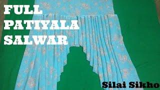 Full patiyala salwar in easy way