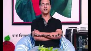 bangla song asif by bnp
