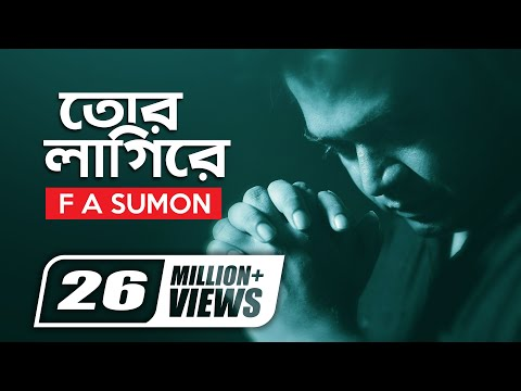 Xxx Mp4 Tor Lagi Re By F A Sumon Bangla Hit Music Video ☢☢ EXCLUSIVE ☢☢ 3gp Sex