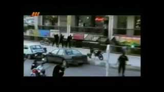 Iranian Police In Action Against Bank robber